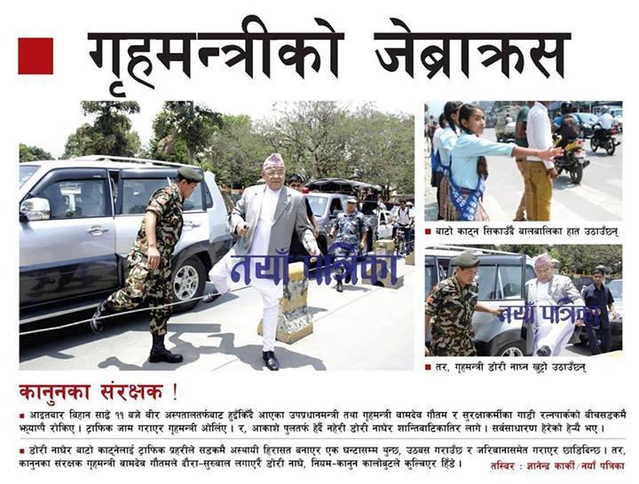 home-minister-nepal-zebra-crossing