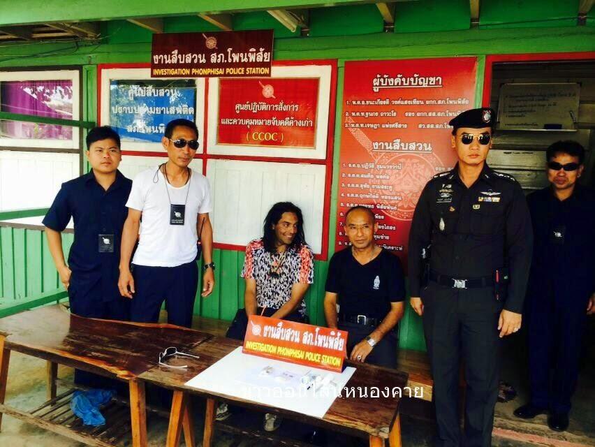 paras-arrested-thailand-3