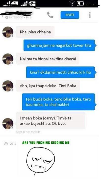 timi-boka