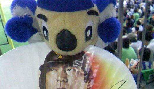 観戦…勝利にならず:2011年7月2日@東京ドーム。チェンが打たれて5連敗【ドラゴンズ】
