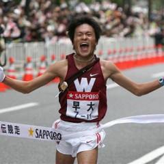 【スポーツ】第87回箱根駅伝、早稲田大学が逆転で総合優勝