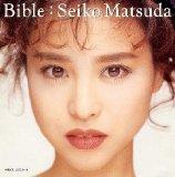 思い出の一曲:初めて買ったレコードは松田聖子「風は秋色」でした【今日のテーマ】