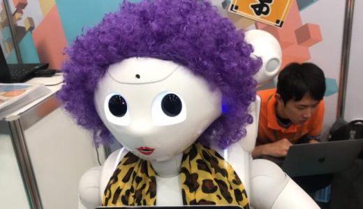 「SoftBank Robot World 2017」でPepperの新たな可能性を感じました!【イベント】