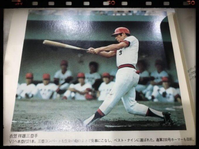 1975年の衣笠祥雄さん