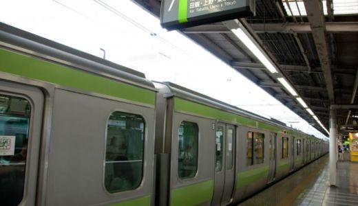 山手線・京浜東北線の新駅が「高輪ゲートウェイ」に決定と聞いて、ちょっと複雑な思いを感じつつも、期待していきたい【電車】