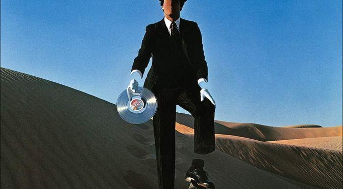 Pink Floyd Christmas Gift List Ideas
