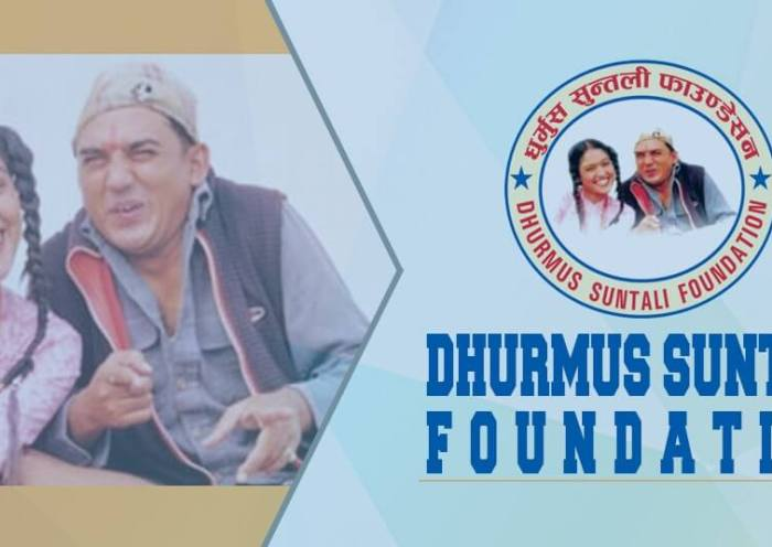 dhurmus-suntali-foundation