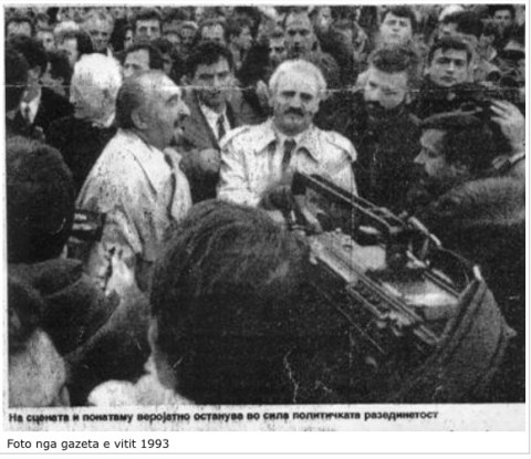 Profesor_Xhevahir_Vejsel_Shaqiri,_ka_lindur_në_fshatin_Nerasht_të_Tetovës,_më_23.04.1923