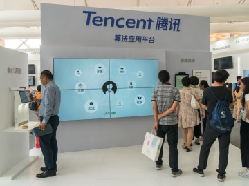 Tencent lost over $160 billion and suffers a big crisis