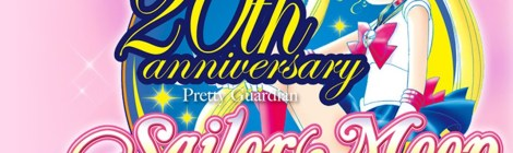 Miracle Romance or Miracle Reboot?: A Sailor Moon Update