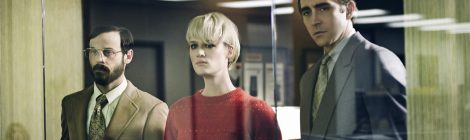Halt and Catch Fire Season 1 Recap