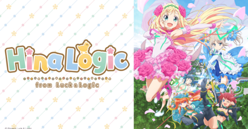 Summer Anime 2017 Hina Logi- From Luck and Logic