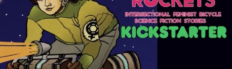 "Kickstarter Watch: Bikes Are Back in Space With ""Bikes Not Rockets"""