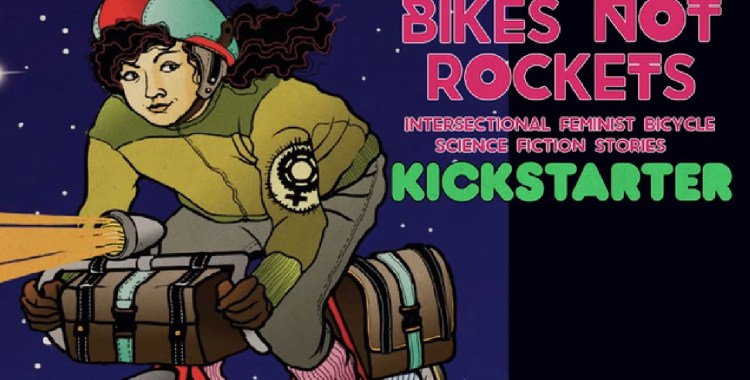 """Kickstarter Watch: Bikes Are Back in Space With """"Bikes Not Rockets"""""""