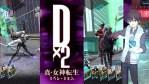 Shin Megami Tensei Liberation Dx2 Recensione e GamePlay