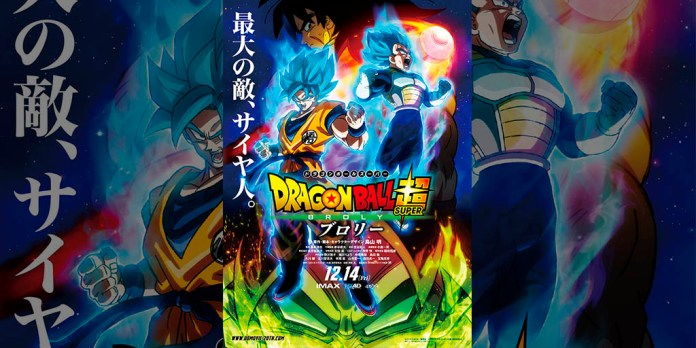 Vegeta e Goku in Dragon Ball Super: Broly