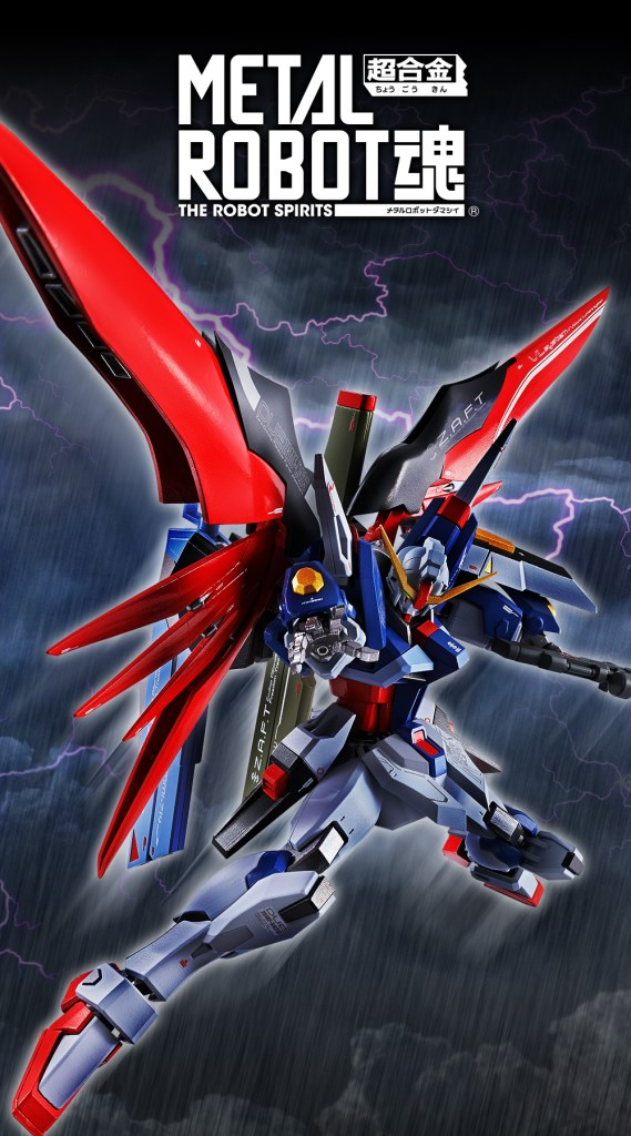 ZGMF-X42S Destiny Gundam