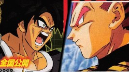 Dragon Ball Super: Broly - Vegeta parla di Broly