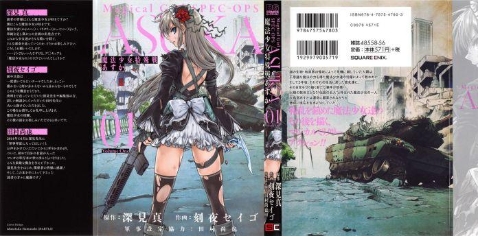 Magical Girl Spec-Ops Asuk