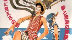 One Piece: Annunciato l'anime di Romance Dawn!