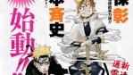 L'autore di Naruto rivela nuovi Dettagli sul Manga Samurai 8