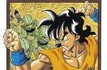 Dragon Ball Side Story: Vita da Yamcha - Uno strano caso di reincarnazione