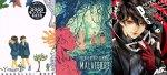 Edizioni BD e J-POP, annunci Comicon 2019