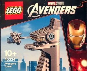 LEGO Marvel Super Heroes: Torre degli Avengers in omaggio !