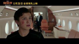 Spider-Man: Far From Home: il trailer cinese mostra scene inedite
