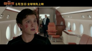 Spider-Man: Far From Home: il trailer cinese mostra scene inedite