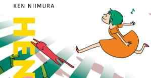 Henshin di Ken Niimura - Recensione