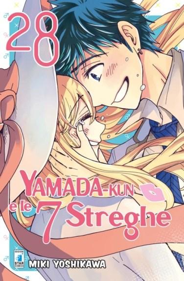 Yamada-kun