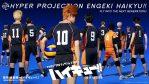 Haikyu Engeki: Il nuovo cast dello stage play!