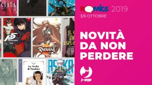 J-POP Manga ed Edizioni BD a Romics 2019