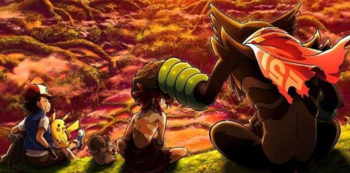 Pokémon misterioso Zarude