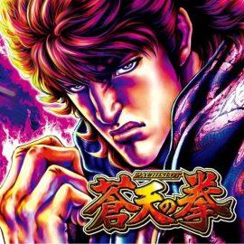 Souten No Ken Regenesis – Arriva il trailer del nuovo anime!