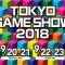 Tokyo Games Show 2018 – Tutto il Programma di questa Edizione