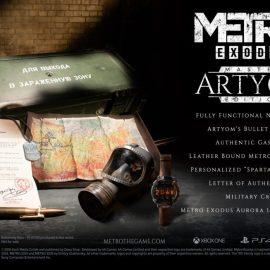 Deep Silver annuncia la Artyom Custom Edition di Metro Exodus
