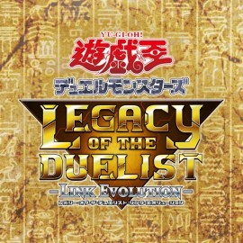 Yu-Gi-Oh! Legacy of the Duelist: Link Evolution in esclusiva su Switch