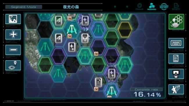 Xenoblade Chronicles X Frontiernet
