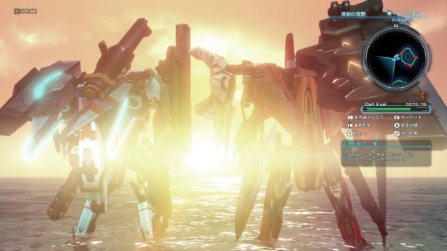Xenoblade Chronicles X Sonnenuntergang