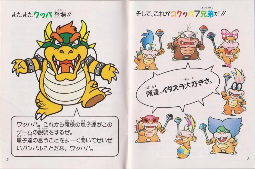 Koopalings Bowser Super Mario Bros. 3 Manual
