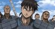 shin imagem do anime kingdom
