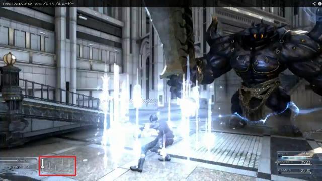 final fanatasy XV Combat 2