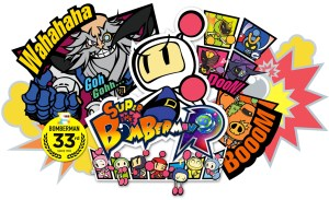 How To Conquer The Dastardly Bombers In Super Bomberman R!