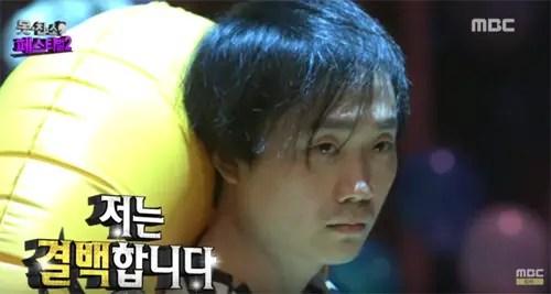0314-Ha-Sang-Woo