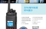 Unboxing and Testing the TYT MD-398 10-watt DMR HT