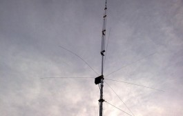 Cushcraft R-6000 Vertical Multiband  6,10,12,15,17,20m