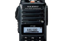 Yaesu FT-65R – VHF/UHF – 5 W