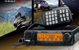 Icom IC-2300H VHF FM Transceiver